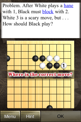 "Screenshot How to play Go ""Beginner's Go"""